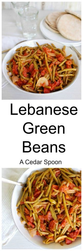 Lebanese Green Beans are the perfect weeknight side dish. Slow simmered green beans are rich with flavor from cinnamon and cumin.