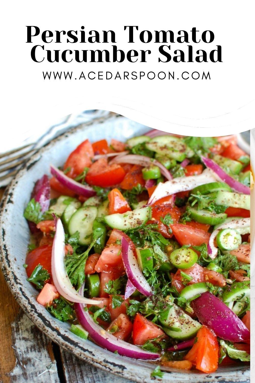 Persian Tomato Cucumber Salad with logo