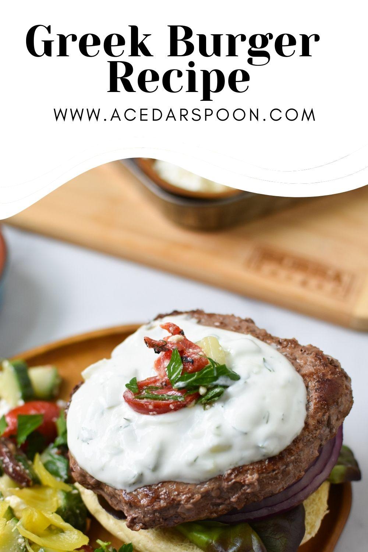 Easy Greek Burger Recipe with logo.